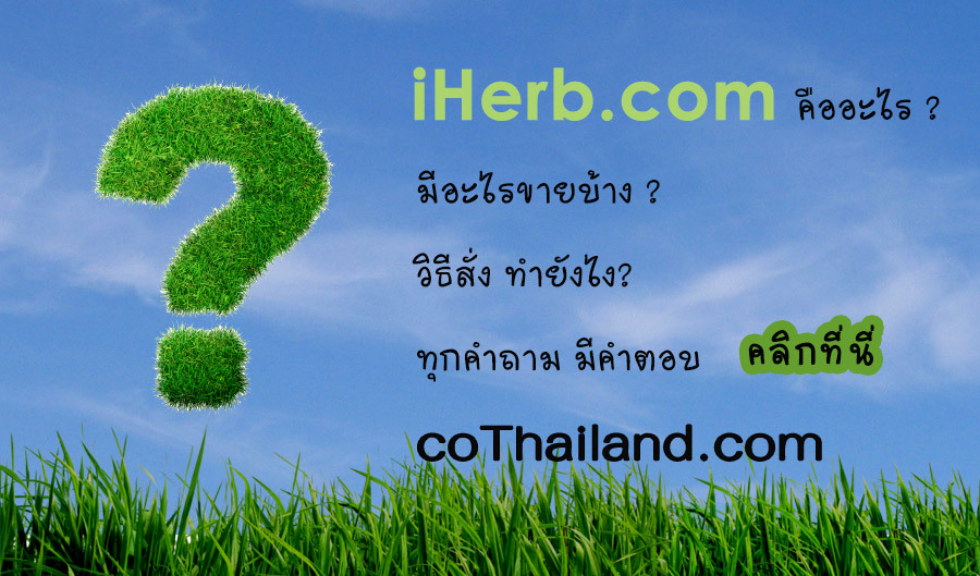 cothailand-ad-how-to