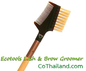 ecotools-review-05